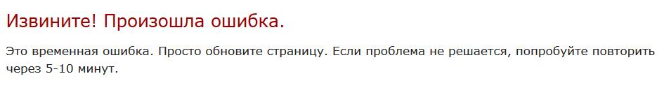 http://puu.sh/4ACno.png