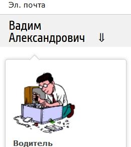 http://puu.sh/5Nefu.jpg