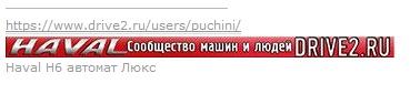 http://puu.sh/nHgoU/ea9931a9b9.jpg