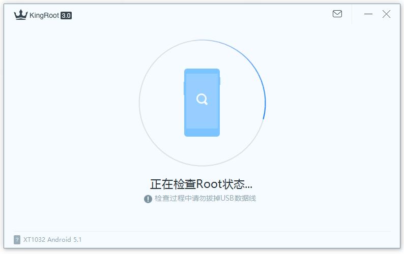 king-root
