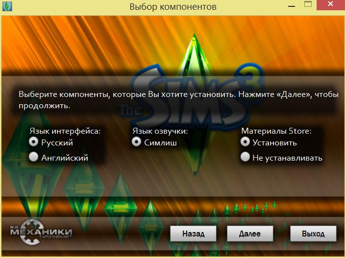 http://puu.sh/w1xbA/21f7d4a33c.png