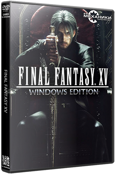 Final Fantasy XV: Windows Edition (RUS|ENG|MULTI11) [RePack] от R.G. Механики