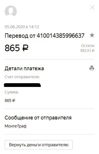 faf26b6852.jpg