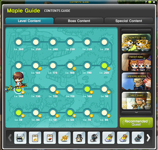 Maple Guide Expanded