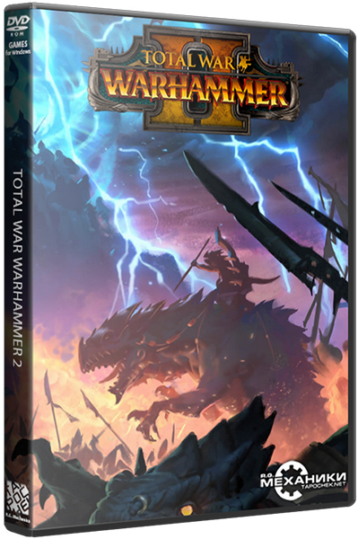 Total War: WARHAMMER II (RUS|ENG) [Repack] от R.G. Механики