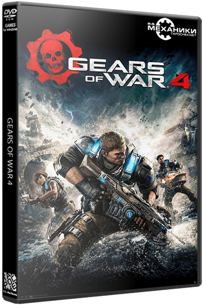 Gears of War 4 (RUS|ENG) [RePack] от R.G. Механики