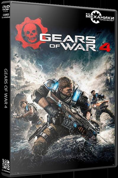 Gears of War 4 (RUS|ENG) [RePack] от R.G. Механики
