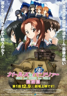 Girls & Panzer: Saishuushou Part 1 - Girls und Panzer das Finale