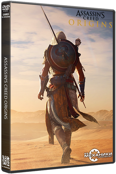 Assassin's Creed: Истоки / Assassin's Creed: Origins (RUS|ENG|MULTI13) [Repack] от R.G. Механики
